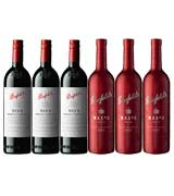 Penfolds Bin 8 + Penfolds Max's 3+3 Bundle